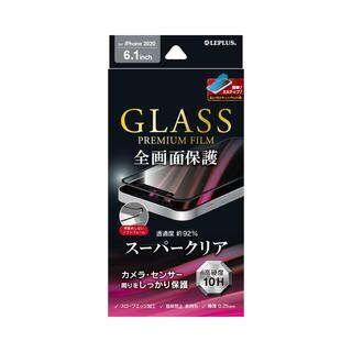 iPhone 12 / iPhone 12 Pro (6.1インチ) フィルム ガラスフィルム「GLASS PREMIUM FILM」 全画面保護 ソフトフレーム スーパークリア ブラック iPhone 12/iPhone 12 Pro