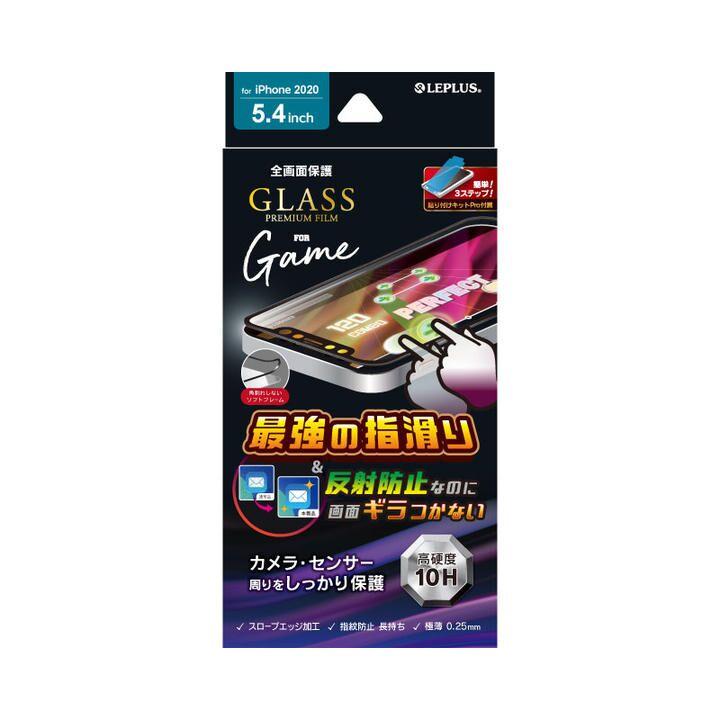 ガラスフィルム「GLASS PREMIUM FILM」 全画面保護 ソフトフレーム ゲーム特化 ブラック iPhone 12 mini_0