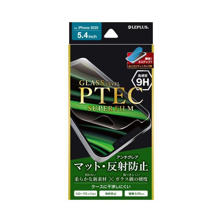 高性能フィルム 「PTEC」 9H マット iPhone 12 mini_0