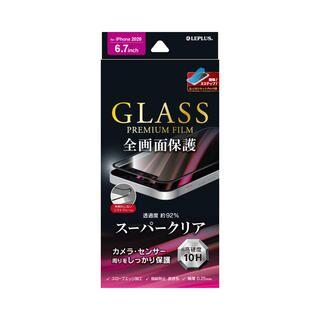 iPhone 12 Pro Max (6.7インチ) フィルム ガラスフィルム「GLASS PREMIUM FILM」 全画面保護 ソフトフレーム スーパークリア ブラック iPhone 12 Pro Max