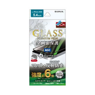 iPhone 12 mini (5.4インチ) フィルム ガラスフィルム「GLASS PREMIUM FILM」 ドラゴントレイル  全画面保護 ソフトフレーム マット ブラック iPhone 12 mini