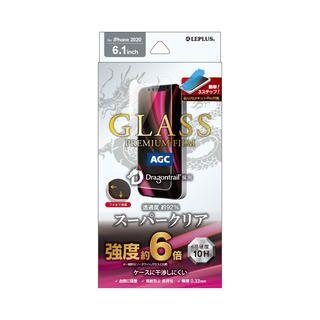 iPhone 12 / iPhone 12 Pro (6.1インチ) フィルム ガラスフィルム「GLASS PREMIUM FILM」 ドラゴントレイル ケース干渉しにくい スーパークリア iPhone 12/iPhone 12 Pro