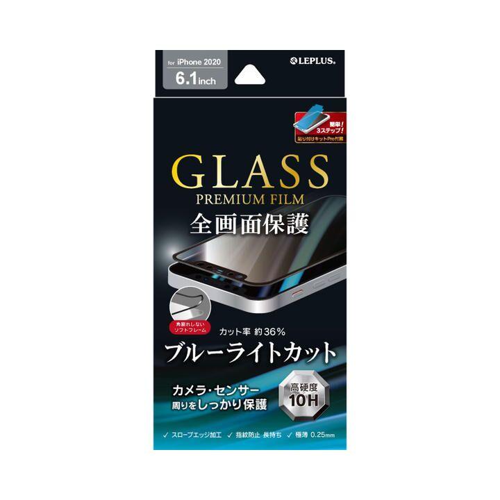 ガラスフィルム「GLASS PREMIUM FILM」 全画面保護 ソフトフレーム ブルーライトカット ブラック iPhone 12/iPhone 12 Pro【10月下旬】_0