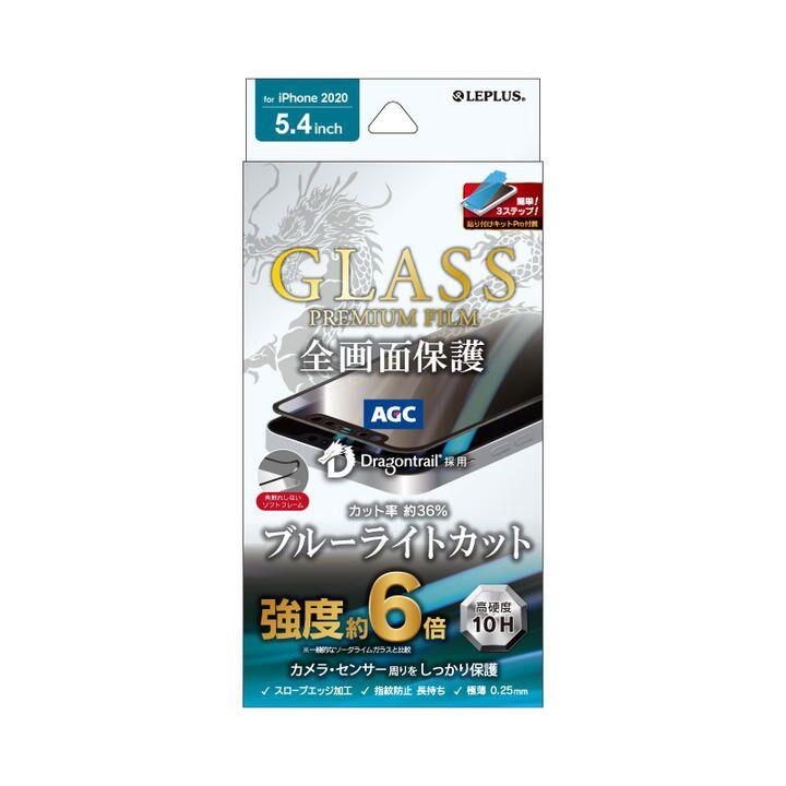 ガラスフィルム「GLASS PREMIUM FILM」 ドラゴントレイル  全画面保護 ソフトフレーム ブルーライトカット ブラック iPhone 12 mini_0