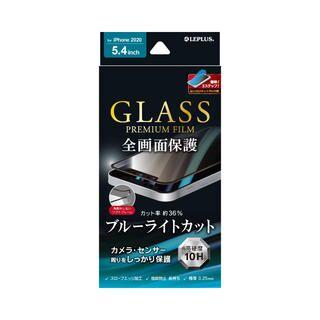 iPhone 12 mini (5.4インチ) フィルム ガラスフィルム「GLASS PREMIUM FILM」 全画面保護 ソフトフレーム ブルーライトカット ブラック iPhone 12 mini