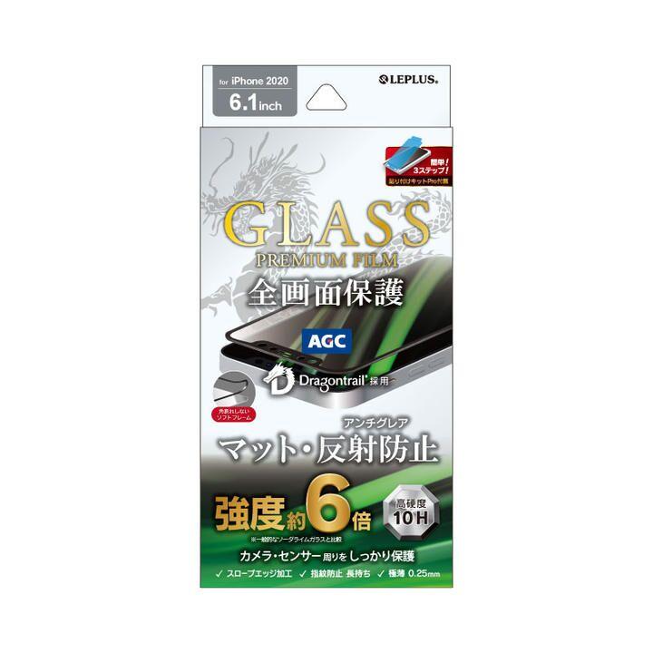 ガラスフィルム「GLASS PREMIUM FILM」 ドラゴントレイル  全画面保護 ソフトフレーム マット ブラック iPhone 12/iPhone 12 Pro_0
