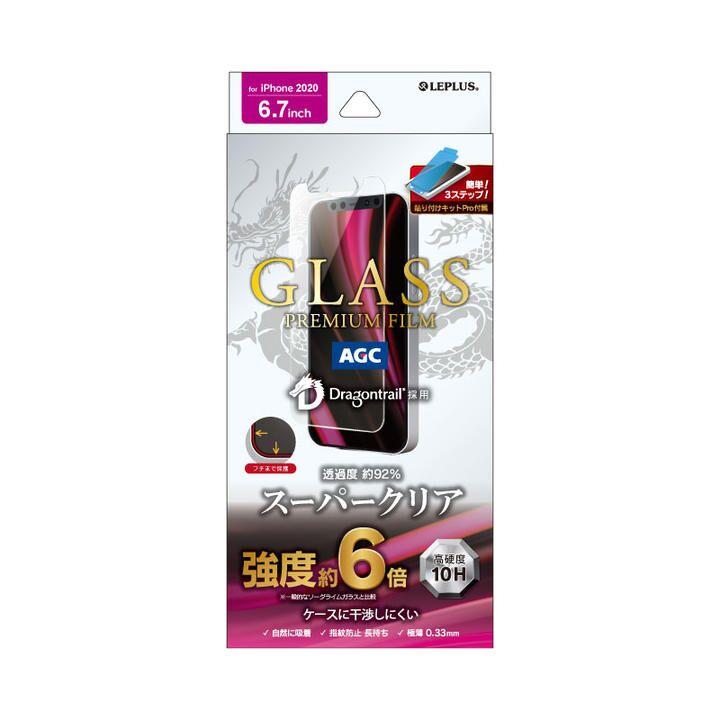 ガラスフィルム「GLASS PREMIUM FILM」 ドラゴントレイル ケース干渉しにくい スーパークリア iPhone 12 Pro Max【11月上旬】_0