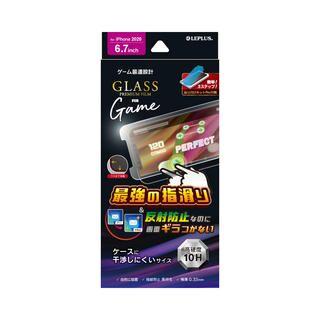 iPhone 12 Pro Max (6.7インチ) フィルム ガラスフィルム「GLASS PREMIUM FILM」 ケース干渉しにくい ゲーム特化 iPhone 12 Pro Max