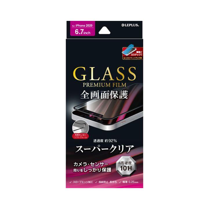 ガラスフィルム「GLASS PREMIUM FILM」 全画面保護 ソフトフレーム スーパークリア ブラック iPhone 12 Pro Max_0