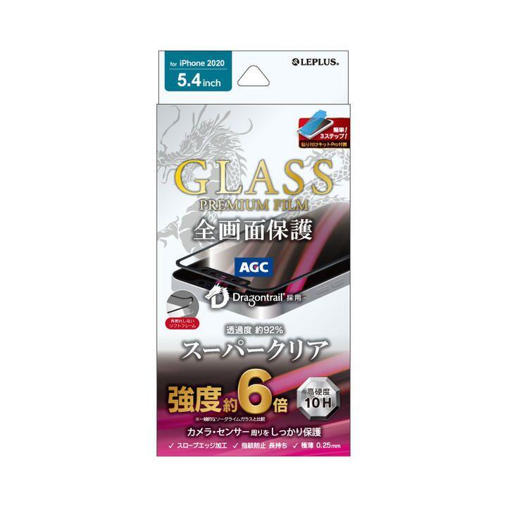 ガラスフィルム「GLASS PREMIUM FILM」 ドラゴントレイル  全画面保護 ソフトフレーム スーパークリア ブラック iPhone 12 mini_0