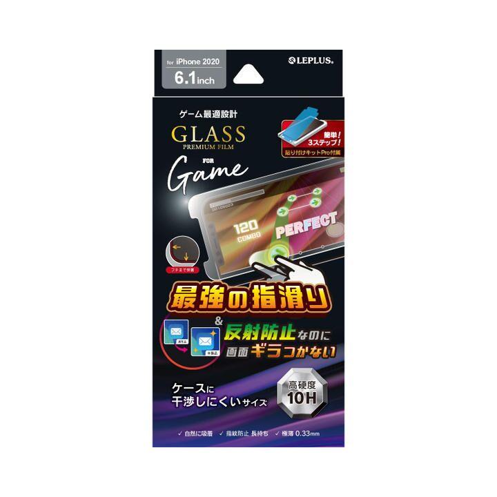 ガラスフィルム「GLASS PREMIUM FILM」 ケース干渉しにくい ゲーム特化 iPhone 12/iPhone 12 Pro_0