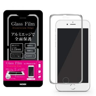 【iPhone6s/6フィルム】[0.33mm]強化ガラス Glass Film i6 アルミシルバー iPhone 6s/6_4