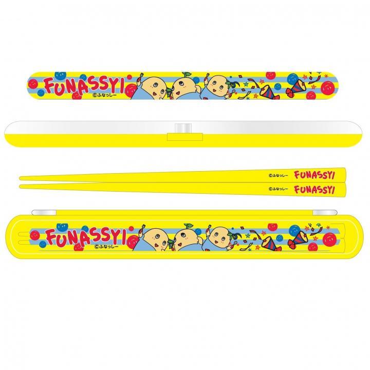 ふなっしー 箸・箸箱