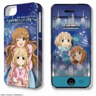 iPhone SE/5s/5 ケース アイドルマスター シンデレラガールズ ケース 双葉杏・諸星きらり iPhone SE/5s/5