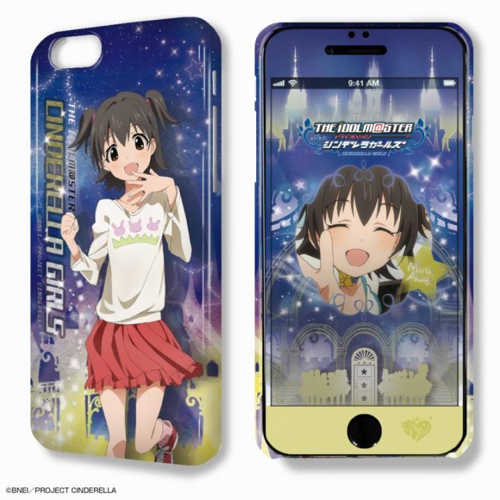 iPhone6s/6 ケース アイドルマスター シンデレラガールズ ケース 赤城みりあ iPhone 6s/6_0