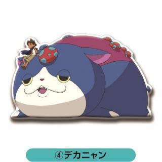 映画妖怪ウォッチ BIGぷくぷくシール デカニャン
