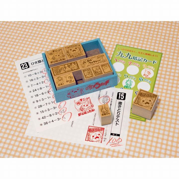 妖怪ウォッチ 木製ごほうびスタンプ_0