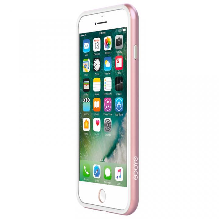 【iPhone7 Plusケース】工具不要 かんたん着脱バンパー Blade Edge ローズゴールド iPhone 7 Plus_0