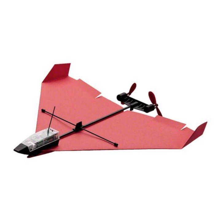 POWERUP 4.0 スマートフォン操縦紙飛行機キット【11月上旬】_0
