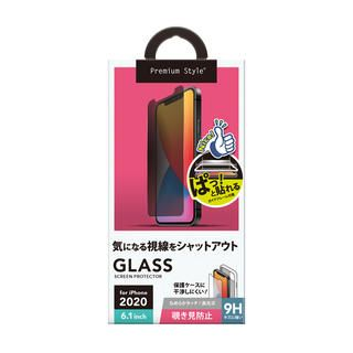 iPhone 12 / iPhone 12 Pro (6.1インチ) フィルム 貼り付けキット付き 液晶保護ガラス 覗き見防止 iPhone 12/iPhone 12 Pro