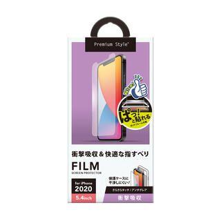 iPhone 12 mini (5.4インチ) フィルム 貼り付けキット付き 液晶保護フィルム 衝撃吸収/アンチグレア iPhone 12 mini