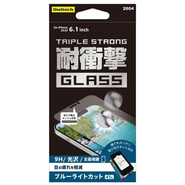 貼りミスゼロ トリプルストロング耐衝撃ガラス 光沢・ブルーライトカット iPhone 12/iPhone 12 Pro_0