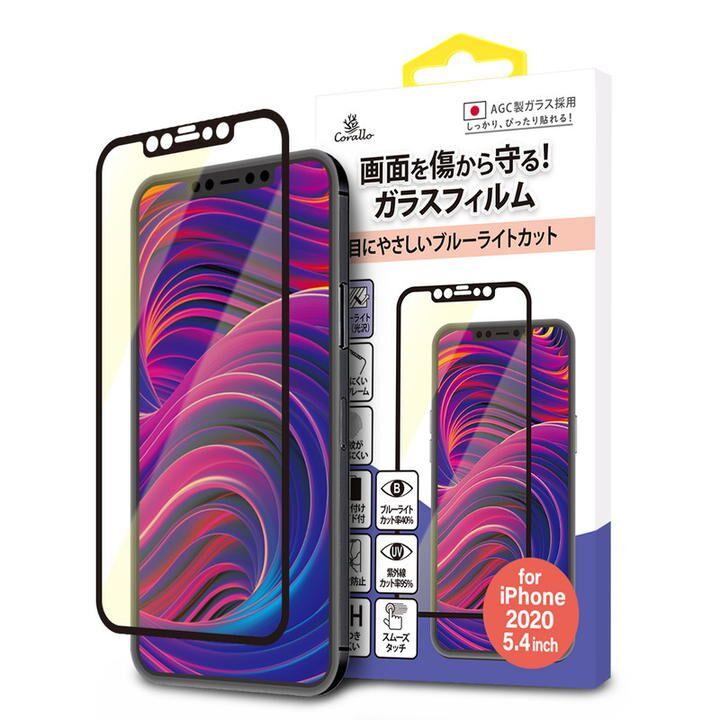 Corallo NU SOFT EDGE GLASS ブルーライトカット  保護強化ガラス Black iPhone 12 mini_0