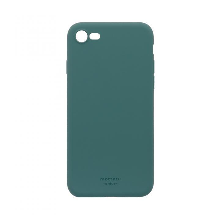 iPhone8/7 ケース SOFUMO 背面型シリコンケース グリーン iPhone SE2/8/7_0