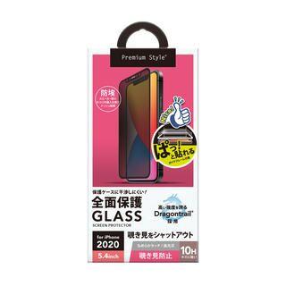 iPhone 12 mini (5.4インチ) フィルム 貼り付けキット付き Dragontrail液晶全面保護ガラス 覗き見防止 iPhone 12 mini