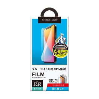 iPhone 12 / iPhone 12 Pro (6.1インチ) フィルム 貼り付けキット付き 液晶保護フィルム ブルーライトカット/光沢 iPhone 12/iPhone 12 Pro