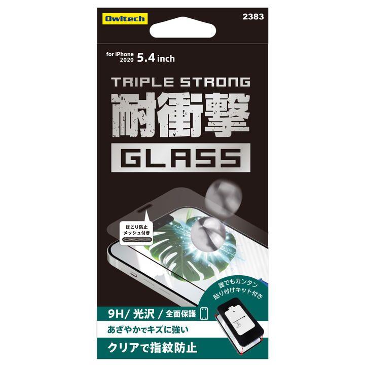 貼りミスゼロ トリプルストロング耐衝撃ガラス 光沢 iPhone 12 mini_0