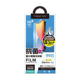 iPhone 12 / iPhone 12 Pro (6.1インチ) フィルム 貼り付けキット付き 液晶保護フィルム 抗菌/Hydro Ag iPhone 12/iPhone 12 Pro