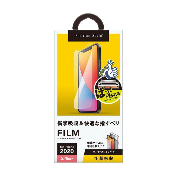 貼り付けキット付き 液晶保護フィルム 衝撃吸収/光沢 iPhone 12 mini_0