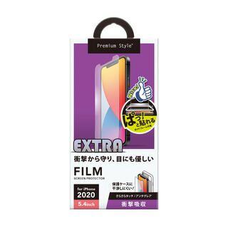 iPhone 12 mini (5.4インチ) フィルム 貼り付けキット付き 液晶保護フィルム 衝撃吸収EXTRA/アンチグレア iPhone 12 mini
