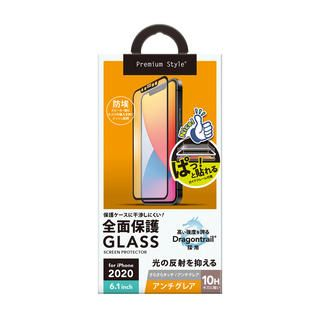 iPhone 12 / iPhone 12 Pro (6.1インチ) フィルム 貼り付けキット付き Dragontrail液晶全面保護ガラス アンチグレア iPhone 12/iPhone 12 Pro