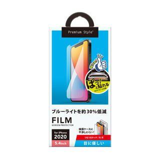 iPhone 12 mini (5.4インチ) フィルム 貼り付けキット付き 液晶保護フィルム ブルーライトカット/光沢 iPhone 12 mini