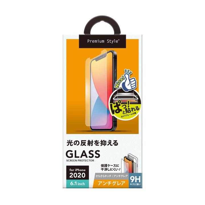 貼り付けキット付き 液晶保護ガラス アンチグレア iPhone 12/iPhone 12 Pro_0
