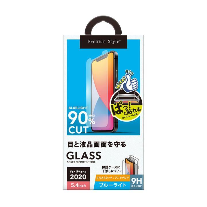 貼り付けキット付き 液晶保護ガラス ブルーライトカット/アンチグレア iPhone 12 mini_0