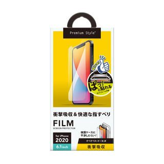 iPhone 12 / iPhone 12 Pro (6.1インチ) フィルム 貼り付けキット付き 液晶保護フィルム 衝撃吸収/光沢 iPhone 12/iPhone 12 Pro