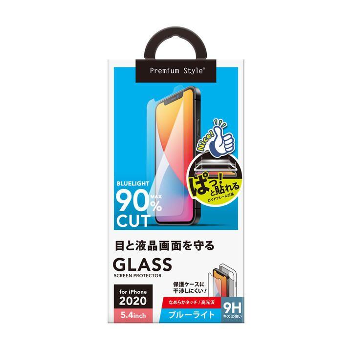 貼り付けキット付き 液晶保護ガラス ブルーライトカット/光沢 iPhone 12 mini_0