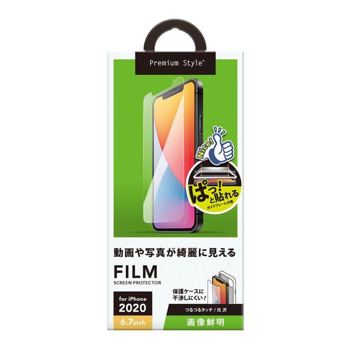 貼り付けキット付き 液晶保護フィルム 画像鮮明 iPhone 12 Pro Max_0
