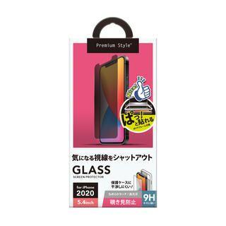 iPhone 12 mini (5.4インチ) フィルム 貼り付けキット付き 液晶保護ガラス 覗き見防止 iPhone 12 mini