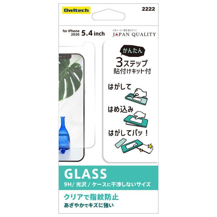 貼りミスゼロ保護ガラス 光沢 iPhone 12 mini_0