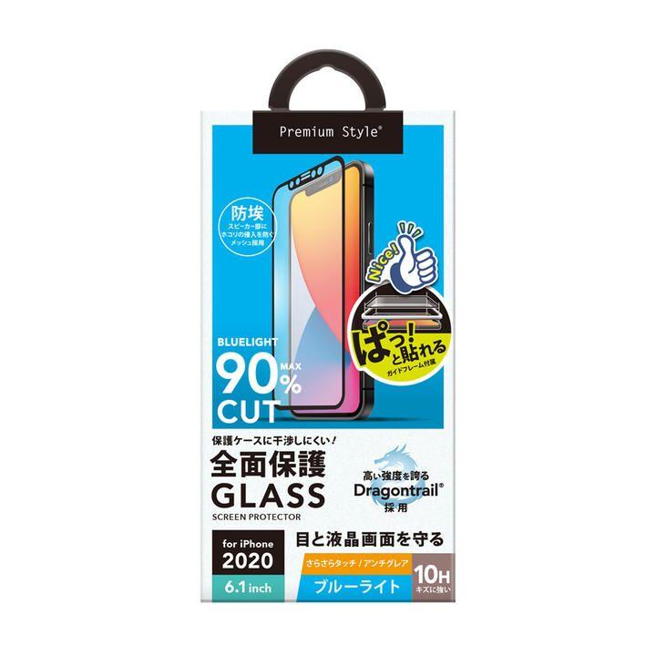 貼り付けキット付き Dragontrail液晶全面保護ガラス ブルーライトカット/アンチグレア iPhone 12/iPhone 12 Pro_0