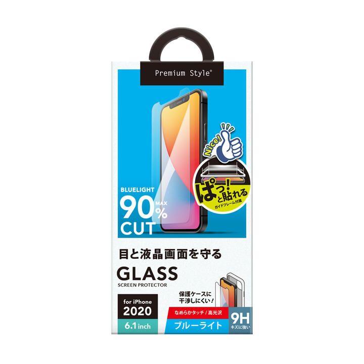 貼り付けキット付き 液晶保護ガラス ブルーライトカット/光沢 iPhone 12/iPhone 12 Pro_0