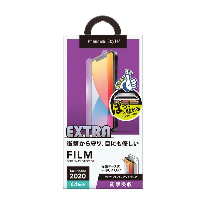 貼り付けキット付き 液晶保護フィルム 衝撃吸収EX/アンチグレア iPhone 12/iPhone 12 Pro_0