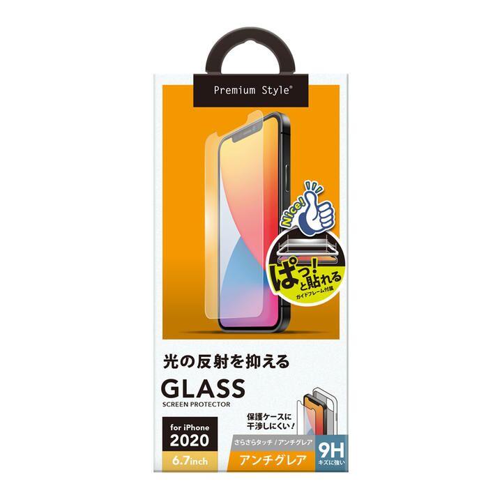 貼り付けキット付き Dragontrail液晶全面保護ガラス アンチグレア iPhone 12 Pro Max_0