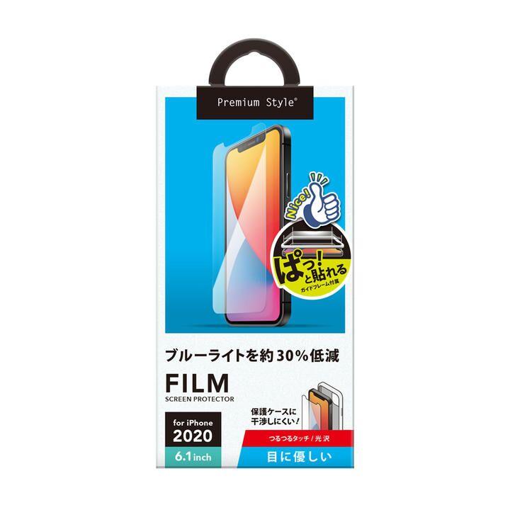 貼り付けキット付き 液晶保護フィルム ブルーライトカット/光沢 iPhone 12/iPhone 12 Pro_0