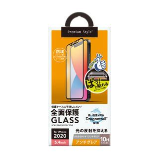 iPhone 12 mini (5.4インチ) フィルム 貼り付けキット付き Dragontrail液晶全面保護ガラス アンチグレア iPhone 12 mini