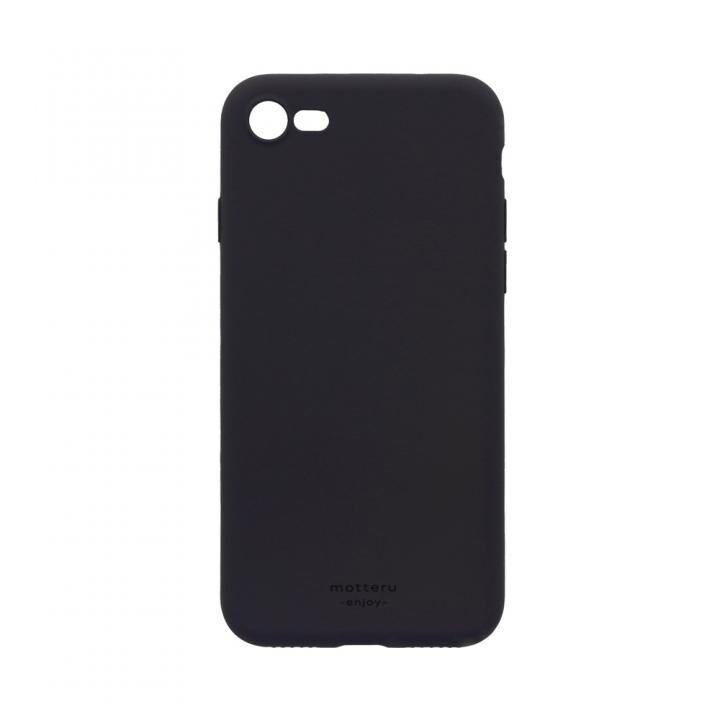 iPhone8/7 ケース SOFUMO 背面型シリコンケース ブラック iPhone SE2/8/7_0